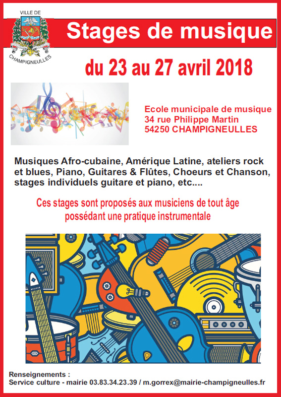 20180302 stages musique